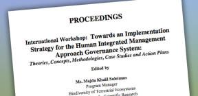 HumanIntegratedManagement