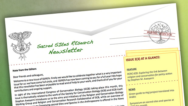 SSIREN Newsletter